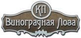 Дачны поселок, Виноградово
