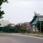 Участки Воскресенск
